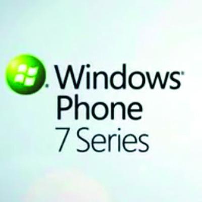 wp7 logo